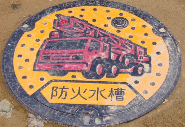kanazawa-boka.jpg