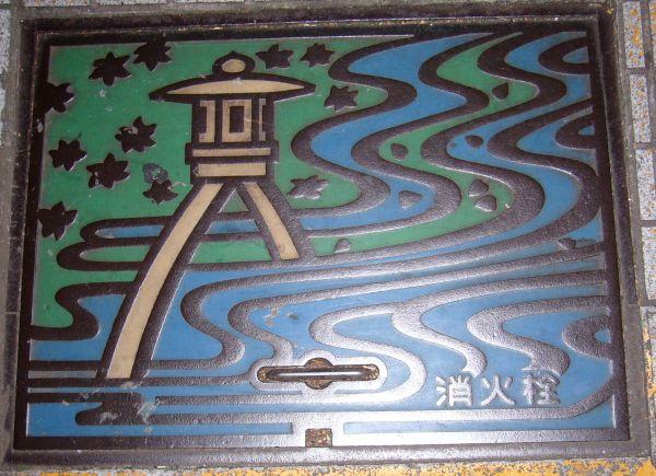 kanazawa-syokasen2.jpg