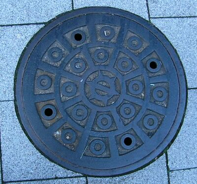 nagoya-denki.jpg