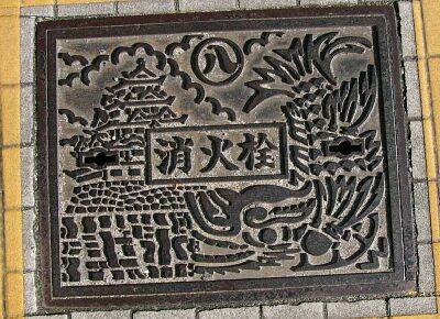 nagoya-syokasen.jpg