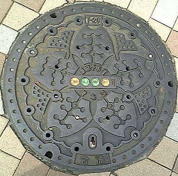 shibuya070914.jpg
