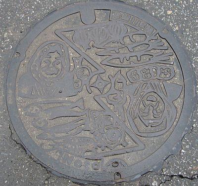 wajima2.jpg