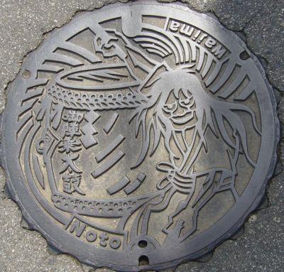 wajima4.jpg