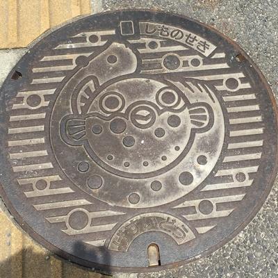 20150601shimonoseki.jpg