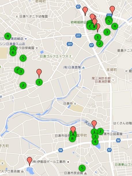 2015-11-13_185657.jpg