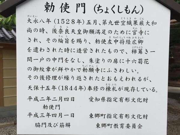 IMG_9677.JPG