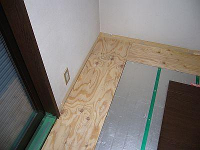 床暖端の処理.jpg
