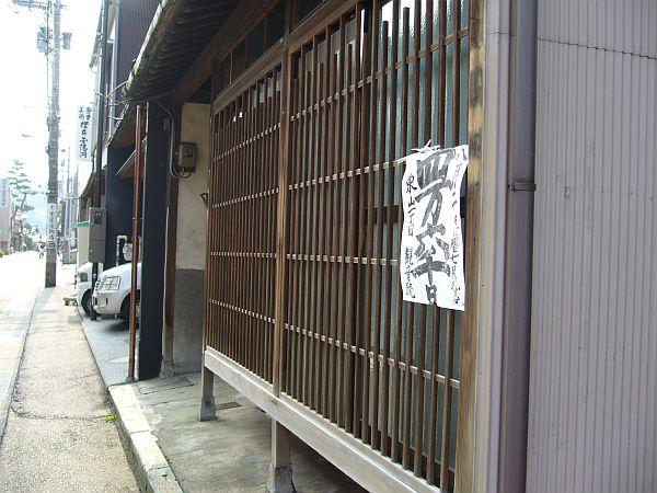 4600nichi2.jpg
