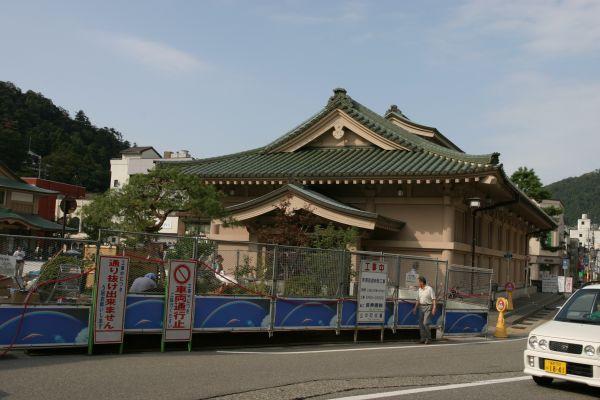 kikunoyu0917.jpg