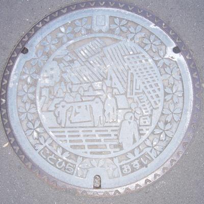 20111217kotohira.jpg