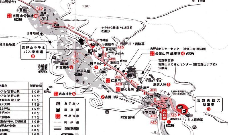 yoshinochizu.jpg
