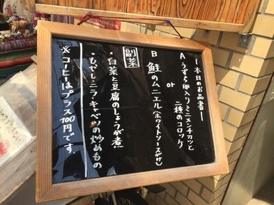 IMG_9467.JPG
