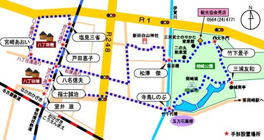 kirari_tegata.jpg