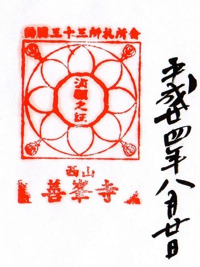 mangaisyou20120820.jpg