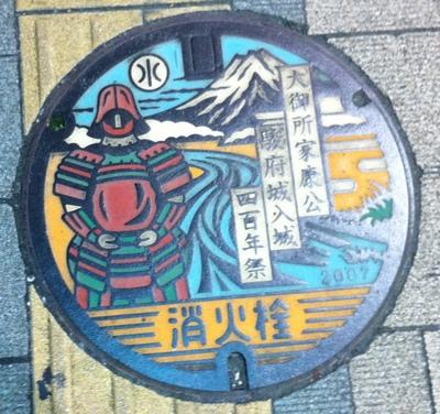静岡 消火栓