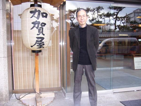 wakura_kagaya.jpg