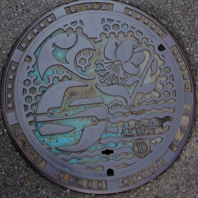 yamato-suidou.jpg